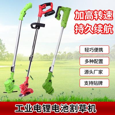 园林割草机小型家用草坪机带充电式手提轻便除草机锂电电动割草机