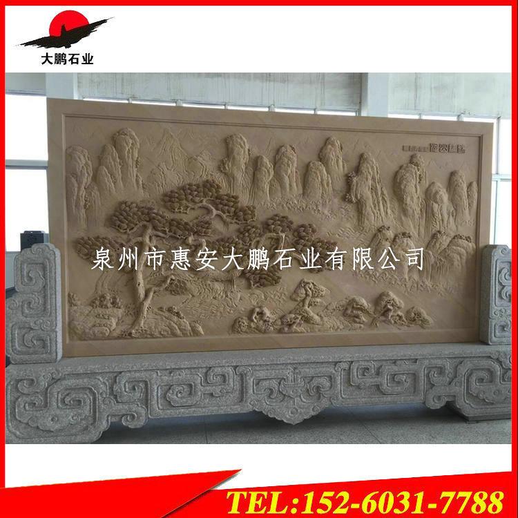 福建花岗岩浮雕厂家 大型砂岩花草浮雕 迎客松浮雕壁画
