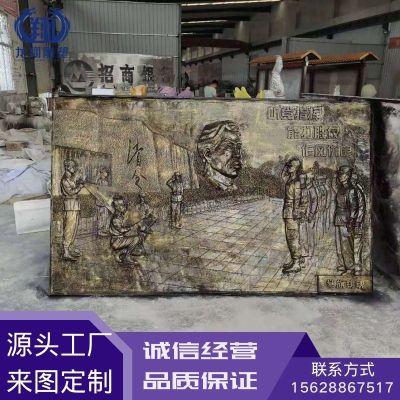 玻璃钢仿铜人物浮雕校园文化名人雕塑砂岩浮雕背景墙定制源头厂家