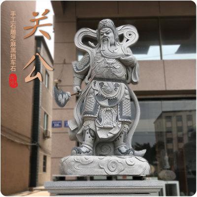 现货直供当天发货石雕关公像一尊民间典故雕塑可订制同款