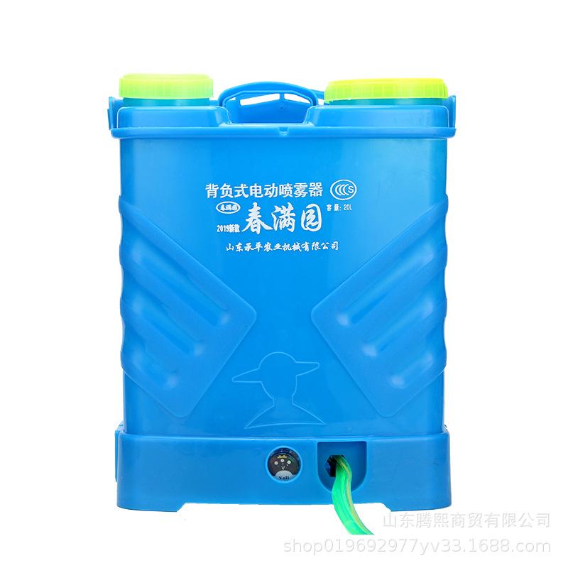 加厚背负式电动喷雾器农用锂电消毒打药机农药喷雾机现货