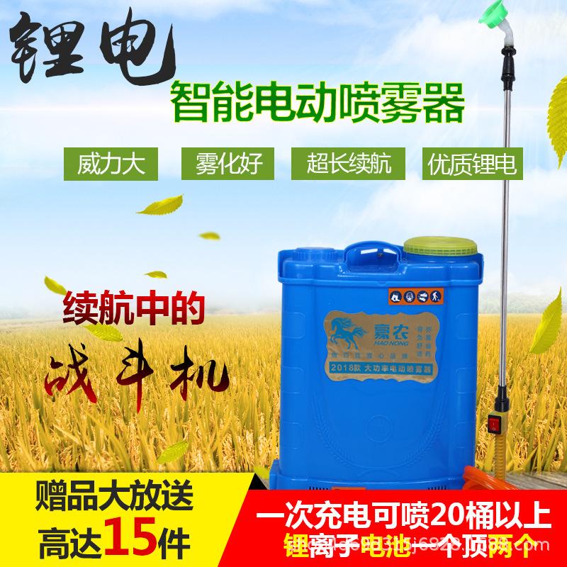 充电农用喷雾器大功率锂电池打药机喷雾器背负式果树农药电动喷壶