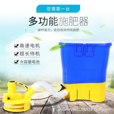 多功能背负式电动施肥鱼塘投料水稻田化肥机撒尿素地膜追肥器