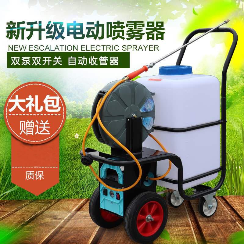推车式锂电电动喷雾器多功能高压农用手推式打药机喷雾器高压喷壶