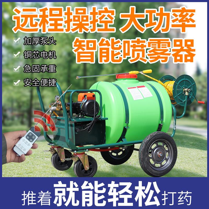手推式充电打药机喷雾器农用消毒电动喷洒高压汽油打农药新型药车