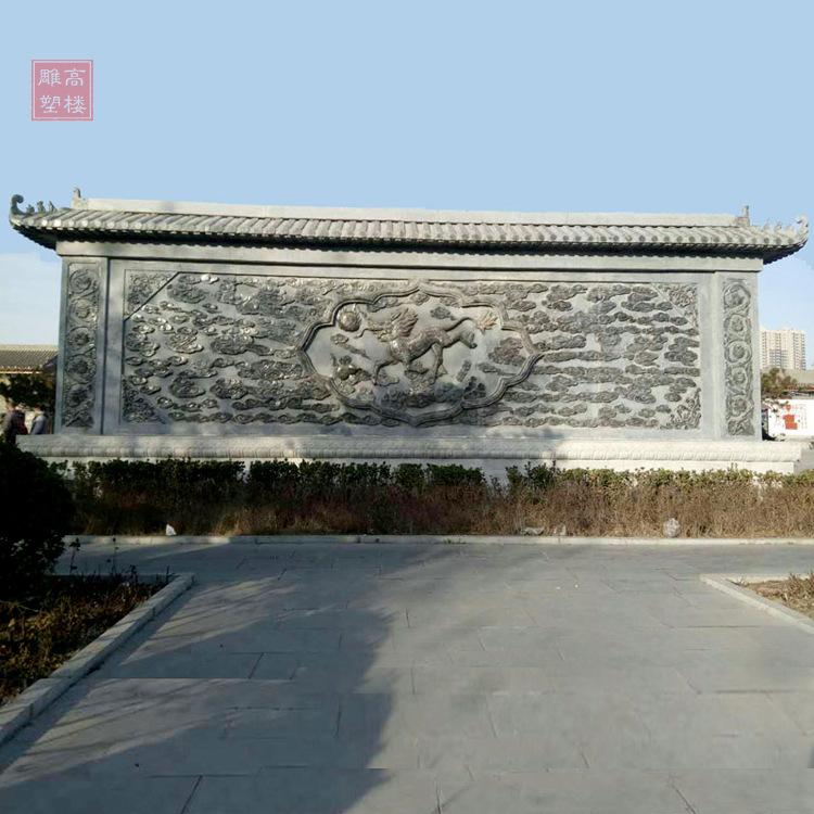 石雕九龙壁曲阳青石浮雕影壁墙校园文化晚霞红大理石壁画浮雕摆放