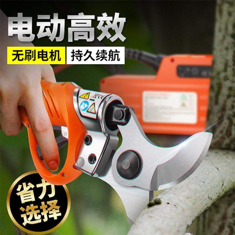 新款大口径舒畅4.5公分电动果树剪刀充电修枝剪刀树枝剪园林枝剪