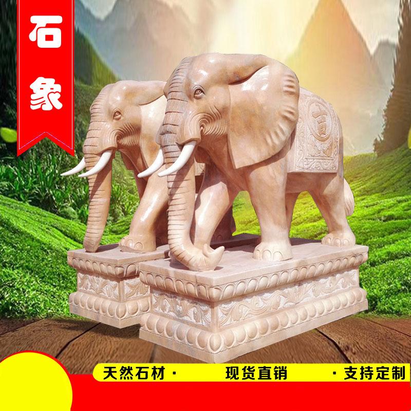 晚霞红石雕大象 汉白玉大象 门口石象一对 公园石雕动物