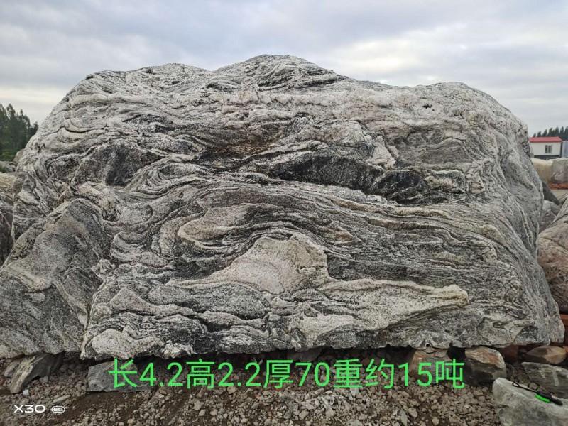 大型泰山石 景观石 庭院石 价格面议