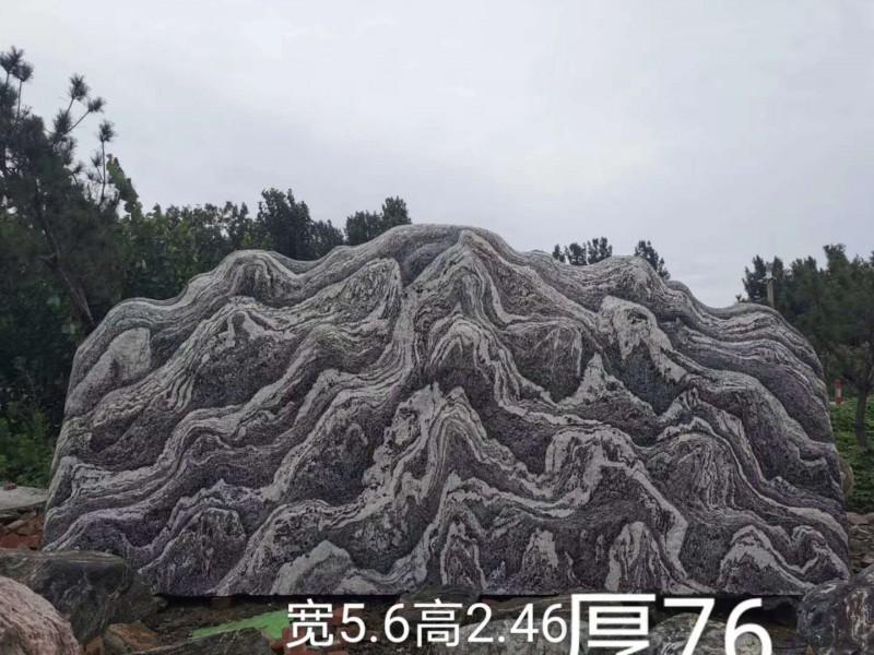 大型景观石 泰山石 刻字庭院石