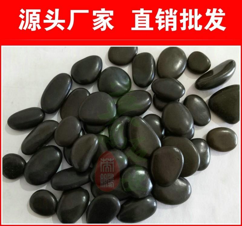 一手货源 大量批发黑色高抛雨花石 现货高光鹅卵石铺路石黑色石子