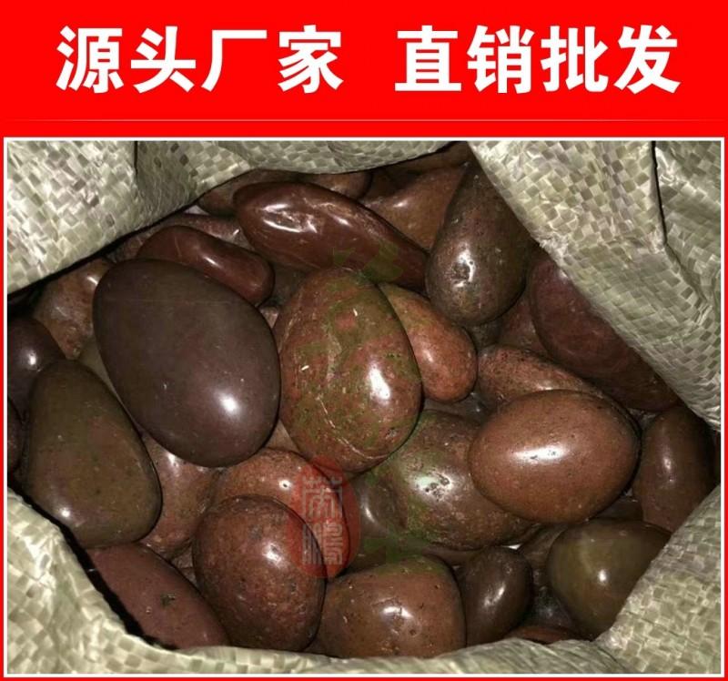 厂家供应精品红色南京雨花石 特制高光红色鹅卵石 原产地一手货源