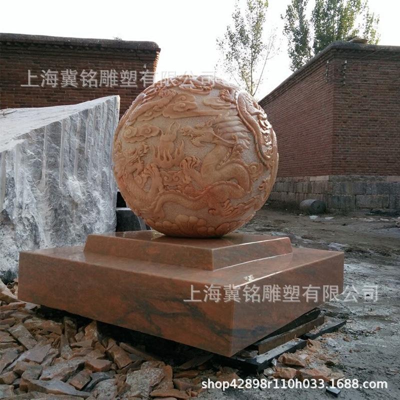 石雕盘龙浮雕球二龙戏珠汉白玉龙雕塑喷泉龙球校园广场石球摆件