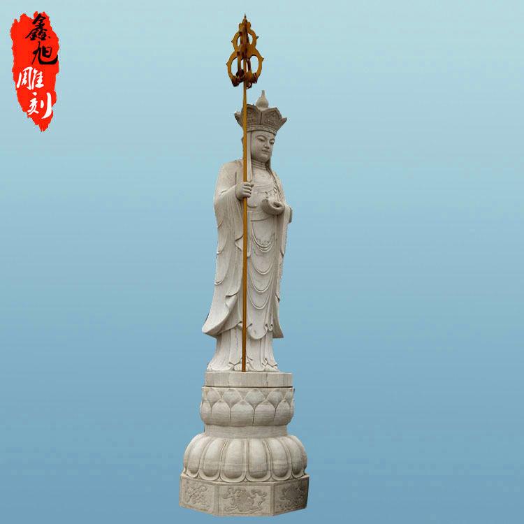 曲阳直销定做汉白玉地藏王菩萨 寺庙园林景观大型地藏王菩萨