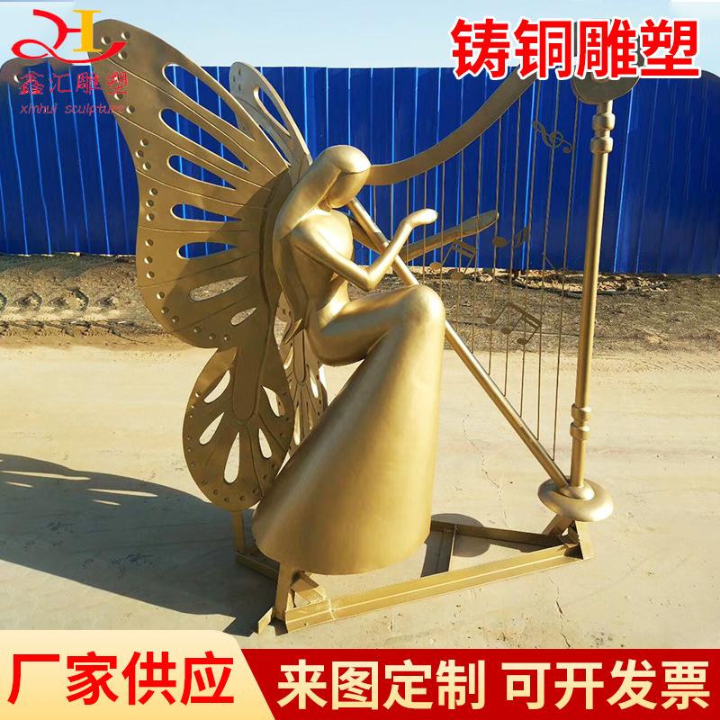 大地产蝴蝶天使景观锻铜雕塑 铸铜雕塑人物园林景观小品厂家定制