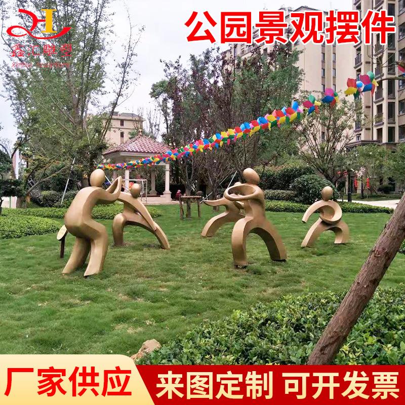 供应大地产城市广场绿地公园景观摆件 锻铜雕塑定做来图定制