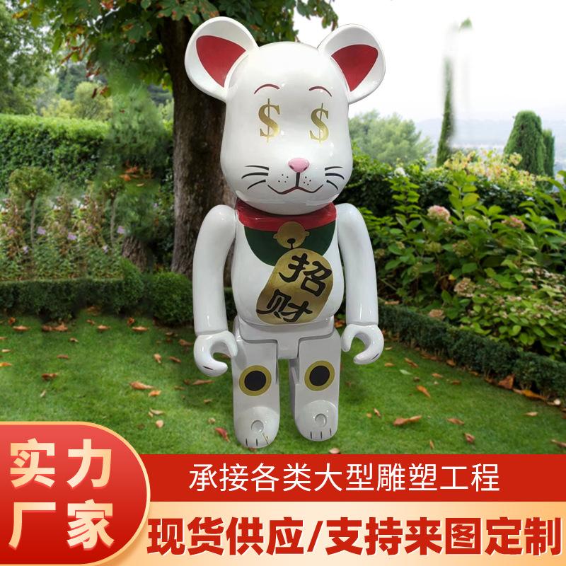 玻璃钢卡通暴力熊雕塑定制 商场树脂公仔美陈大摆件招财猫雕塑