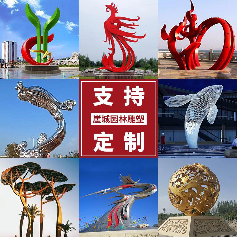 广场大型不锈钢雕塑定制 城市雕塑 304不锈钢耐候钢白钢雕塑厂家