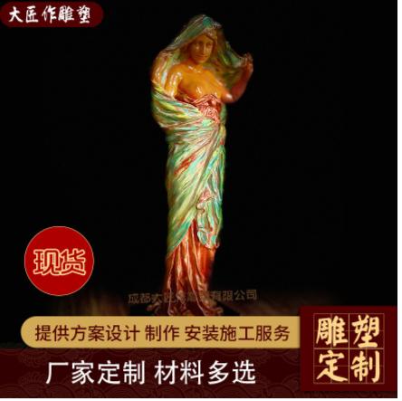 现货工艺品摆件家居客厅装饰艺术展览欧式人物树脂雕塑定制批发