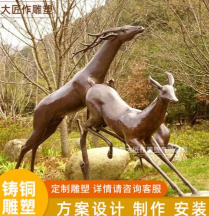 铸铜雕塑园林景观小区楼盘装饰来图定制铸铜材质雕像定制广场雕塑