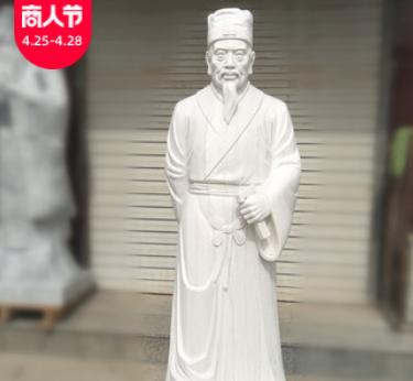 汉白玉华佗李时珍张憧憬扁鹊四大名医石雕像名人校园雕塑医院摆件