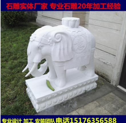 石雕大象汉白玉象一对晚霞红石象大理石小象别墅酒店门口家用摆件