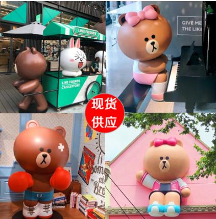 网红装饰玻璃钢户外大型卡通雕塑布朗熊可妮兔莎莉鸡商场广场摆件