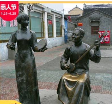 玻璃钢铸铜拉二胡唱戏人物雕像定制民间民俗文化铜雕景观小品雕塑