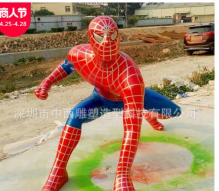 批发销售玻璃钢蜘蛛侠雕塑 蜘蛛侠玻璃钢模型 玻璃钢蜘蛛侠摆件