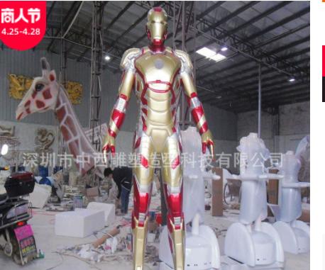 厂家大量供应玻璃钢钢铁侠雕塑 室外广场装饰摆件 大型机器人雕塑