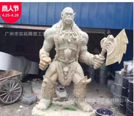 厂家生产直销玻璃钢电影卡通漫威游戏神话古现代人物人像雕塑摆件