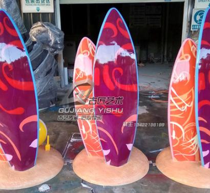 玻璃钢制作房地产户外海边冲浪板模型卡通景观雕塑小品厂家定做