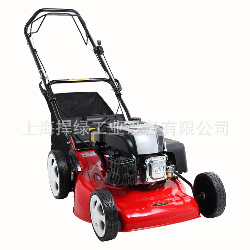 捍绿汽油割草机小型草坪机 剪草机自走本田家用手推式草坪修剪机