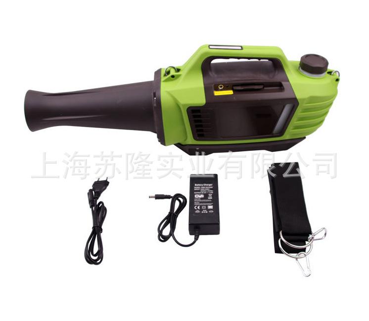 手提式超低容量喷雾器 尚芳SF-750室内外喷雾消毒机 电动雾化机