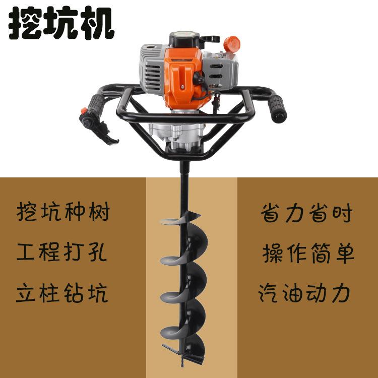 省力的小型汽油挖坑机 螺旋打桩栽树设备 林业种植植保打洞机