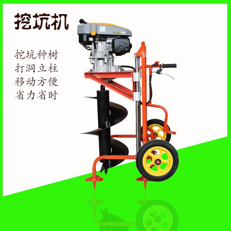 果园施肥挖洞设备 单双页螺旋钻孔机械 汽油葡萄园种植挖坑机